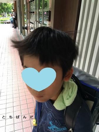 2016.9.14 1.jpg