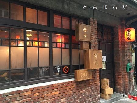 2017.11.3 1.jpg