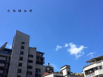 2016.7.6 5.jpg